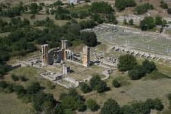 αρχαιολογικός χώρος φιλίπων